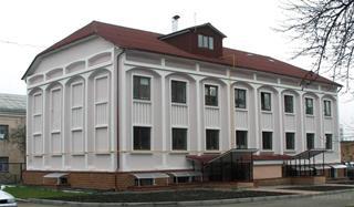 Строительство административных зданий
