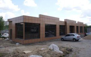 Строительство магазинов в Воронеже