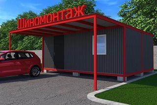 Строительство шиномонтажной в Воронеже